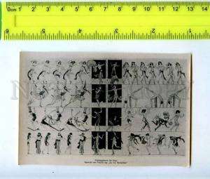 213262 Valdes Nude girs dancers russian photo miniature card