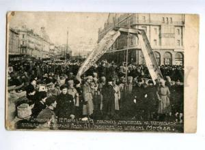 159359 Russia MOSCOW DEMONSTRATION 1917 Councils of Workmen