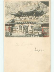 Pre-1907 NICE VIEW Country Of Japan i5225