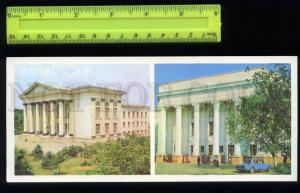 169098 Russia Chechen GROZNY Library & University Old Card