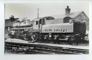 ry1292 - British Railways Engine - no 76010 at Basingstoke 1958 - postcard