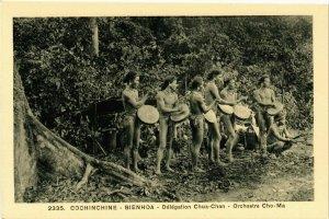 VIETNAM INDOCHINE - Cochinchine - Bienhoa - Délégation de Chua-Chan (190139)
