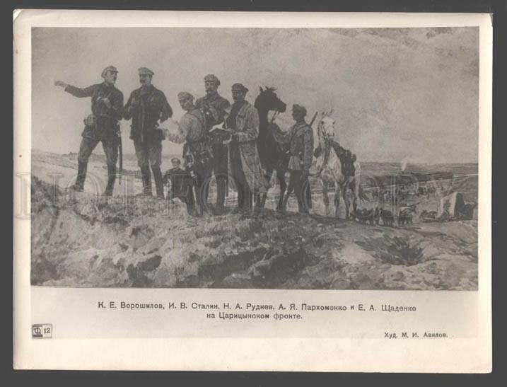 094105 RUSSIA CIVIL WAR Voroshilov & STALIN Old photo POSTER