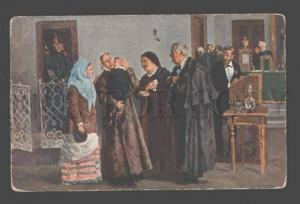 086319 RUSSIAN COURT Justified by MAKOVSKY Vintage color PC