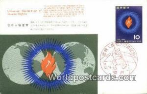 Japan Universal Declaration of Human Rights  Universal Declaration of Human R...