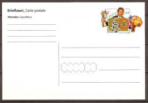 Netherlands - Postcard - NEVER USED - NL287