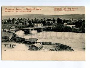 249617 GEORGIA Tiflis Wierijsky bridge Vintage Efimov postcard