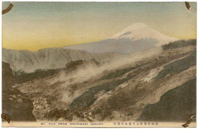 Japan MT. FUJI FROM OWAKIDANI HAKONE vintage colour postcard Toned stained back