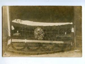 182378 RUSSIA Funeral coffin vintage photo