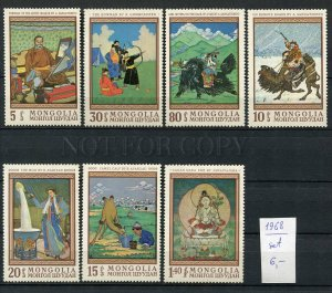 266320 MONGOLIA 1968 year stamps set fairy tales CAMEL bowman