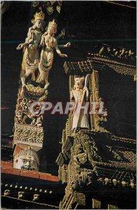 Postcard Modern Kathmandu Barbar Square Artistic Wooden Balcony