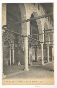 Interior Of Mosque Moerirt, Cairo, Egypt, Africa, 1900-1910s