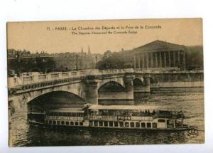 173204 FRANCE PARIS Deputies House ship AVERTISING chocolat