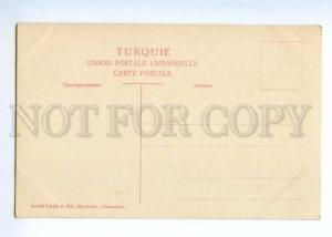 172092 SYRIA DAMAS DAMASCUS vue generale Vintage postcard