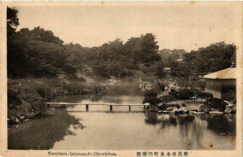 CPA AK Hiroshima Yorakueu, kakomachi JAPAN (724226)