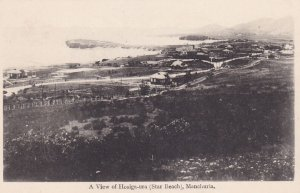 MANCHURIA, China, 1900-1910s ; Sea-Shore At Hosiga-Ura (Star Beach) ; Version-2