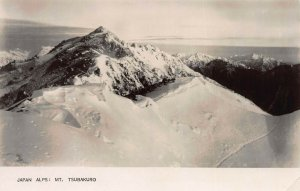 Japan Alps, Mt. Tsbakuro, Japan, Early Real Photo Postcard, Unused