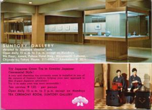Suntory Gallery Tokyo Japan Multiview Japanese Classical Arts Ad Postcard D34