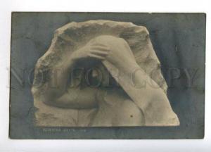 158833 Broken Dreams Woman by ZHUKOV vintage Russian PC