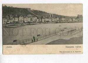 258168 BELGIUM Liege panorama of city Vintage russian Korsini