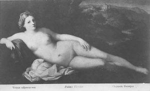 Venus Painted by O Venery Russian Nude Unused