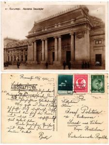 CPA AK BUCURESTI Adunarea Deputatilor ROMANIA (504017)