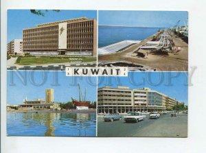 3179283 Kuwait views old photo postcard