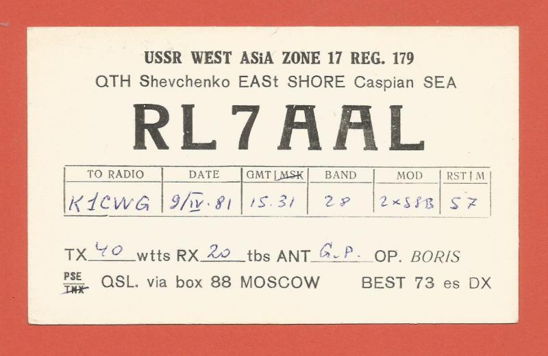QSL AMATEUR RADIO CARD – SHEVCHENKO, KAZAKHSTAN, USSR – 1980