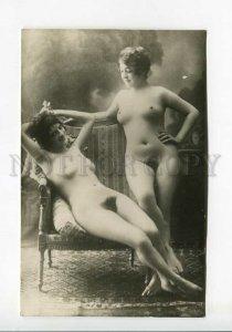 3177928 Two NUDE Woman BELLE Lesbian Vintage PHOTO
