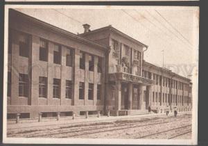 098655 USSR CONSTRUCTIVISM Tashkent Tajik institute Vintage