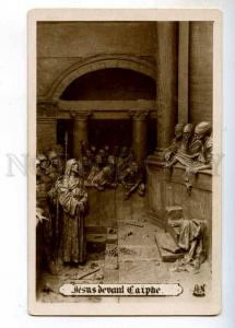 245881 Caiaphas JESUS by MASTROIANNI vintage Life Christ #52