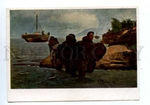 127556 RUSSIA Types Volga haulers by REPIN Vintage color PC