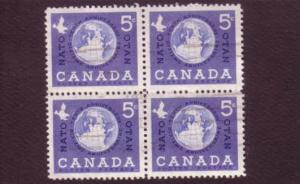 Canada, Used Block of Four, Nato Tenth Anniversary, 5 Cent, Scott #384,