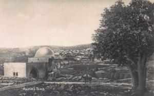 Rachel's Tomb, Palestine, Early Real Photo Postcard, Unused