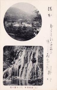 Village & Water Falls , Japan , 1910s