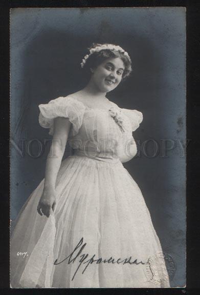 102821 MUROMSKAYA Russian BALLET Dancer AUTOGRAPH old PHOTO