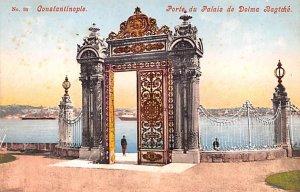 Porte du Palais de Dolma Bagtche Constantinople Turkey Unused