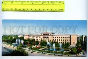 228783 Tajikistan Dushanbe Putovsky square old postcard