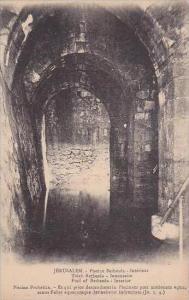 Israel Jerusalem Pool of Bethesda Interior