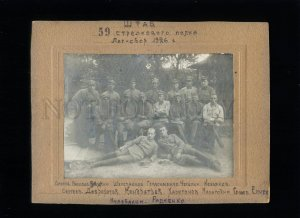 137569 RUSSIA Staff of 59 Rifle Regiment Annual camp 1926 year