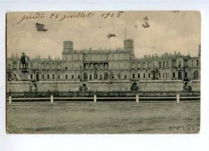 128225 Russia St.Petersburg GATCHINO Palace Gatchina Vintage