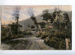 182289 RUSSIA CHINA Manchuria border post Vintage postcard