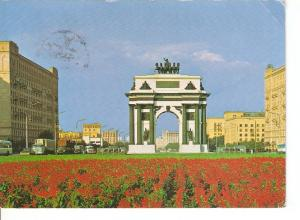 Postal 045488 : Moscow. Arch of Triumph