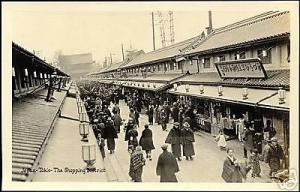 japan, TOKYO, The Shopping District (1930s) RPPC