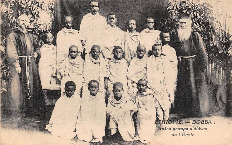 Ethiopia Dobba, Autre groupe d'eleves de l'Ecole, students