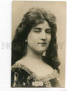 251128 Eliza BALETTA French DANCER Theatre Ballet OLD PHOTO