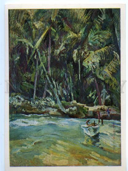 153517 OCEANIA Papua New Guinea Maclay Coast by Plakhova OLD