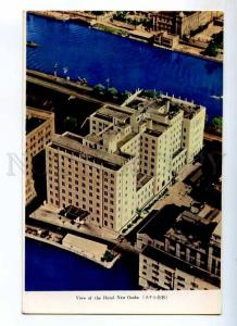 235539 JAPAN OSAKA Hotel New Osaka from air Vintage postcard