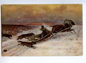 231707 RUSSIA Stepanov attacked WOLF Vintage Granberg postcard