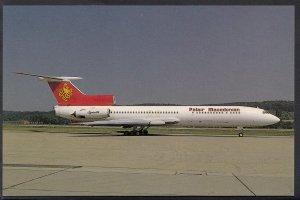 Aviation Postcard - Aeroplanes - LZ-BTJ of Palair Macedonian at Zurich MB334